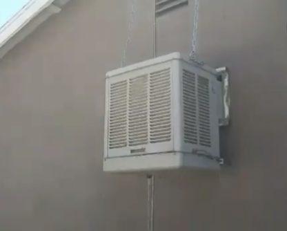 Evaporative cooler closed